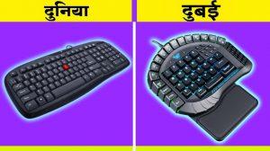 Tech FC Gadgets