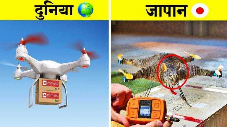 दुनिया के 10 सबसे खतरनाक DRONES | 5 WEIRD DRONES That You Can Buy Online